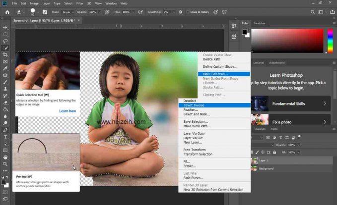Dengan Menggunakan Eraser Tool : Cara Menghilangkan Background Di Photoshop